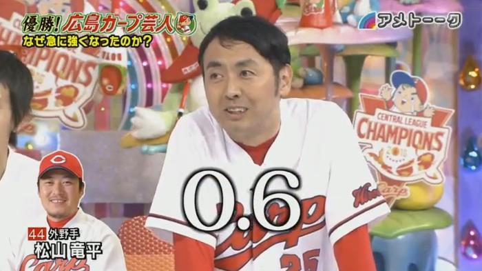 カープ芸人第三弾221