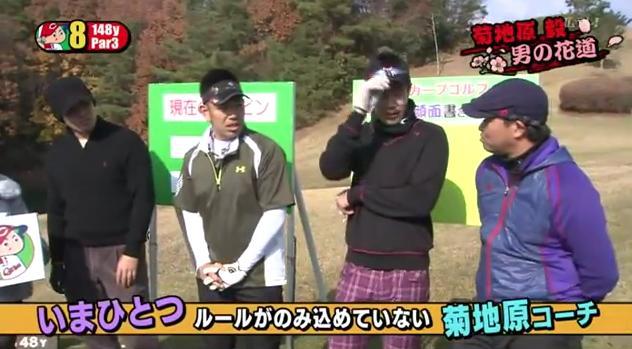 カープ選手会ゴルフ2014089