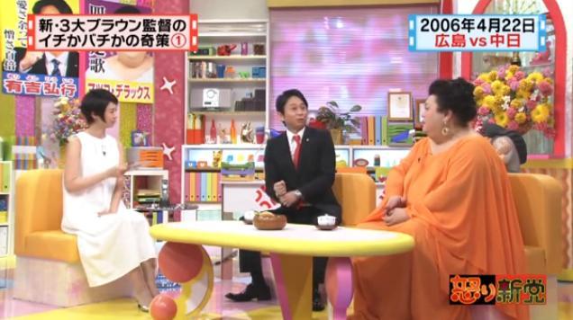 20130724怒り新党068