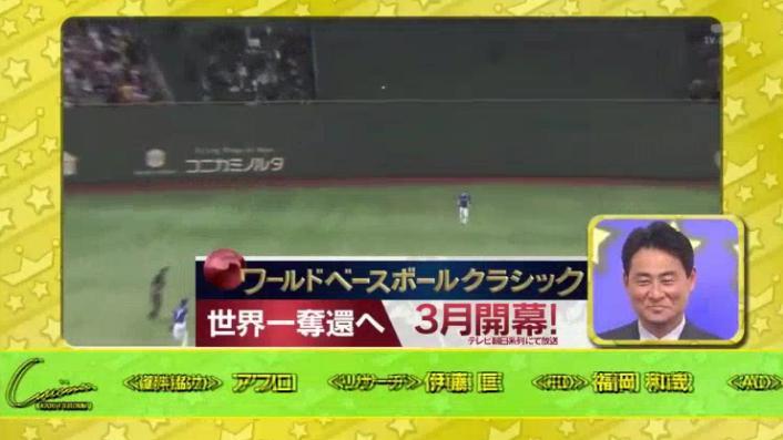20170208ミラクル9前田&稲葉286
