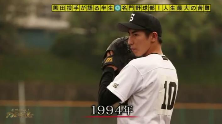20161103アンビリーバボー黒田142