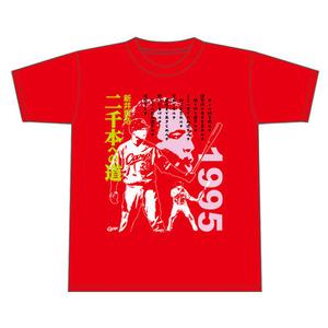 新井Tシャツ2000本安打カウントダウン66