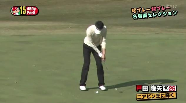 カープ選手会ゴルフ2014164