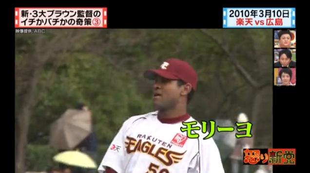 20130724怒り新党127