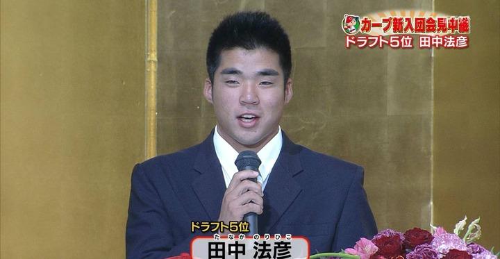 2018入団会見15