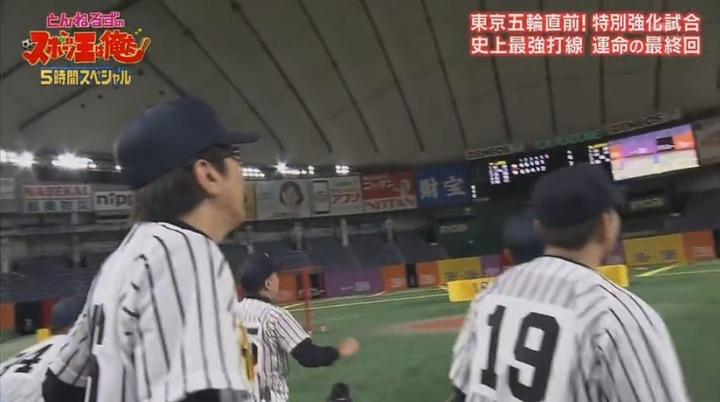 20200102リアル野球BAN263