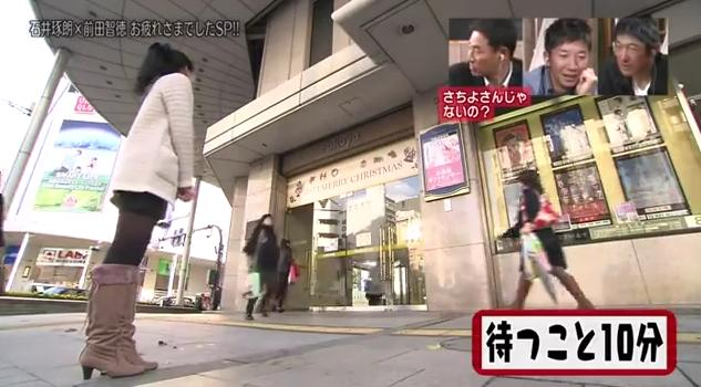 石井琢朗×前田智徳073