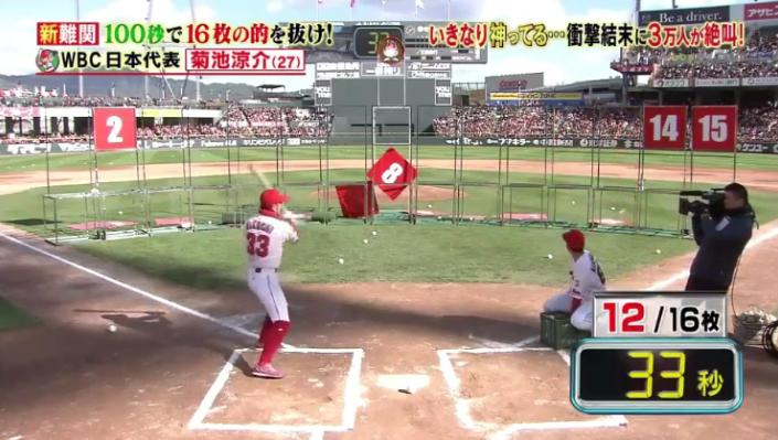 20171202炎の体育会TV192