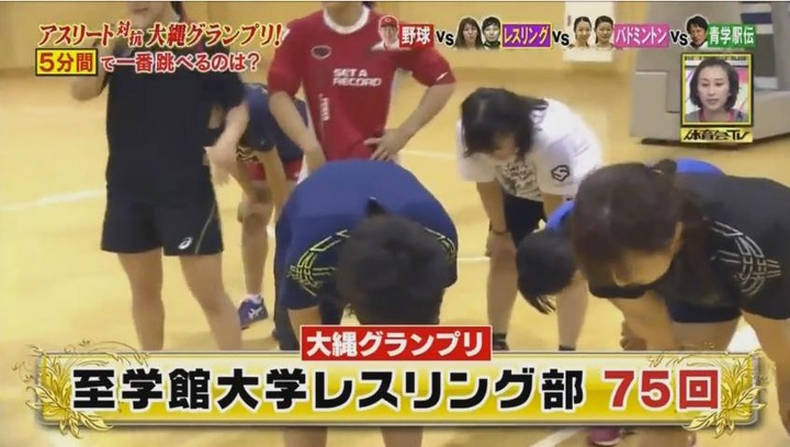 20170121炎の体育会TVカープ大縄跳び参戦140