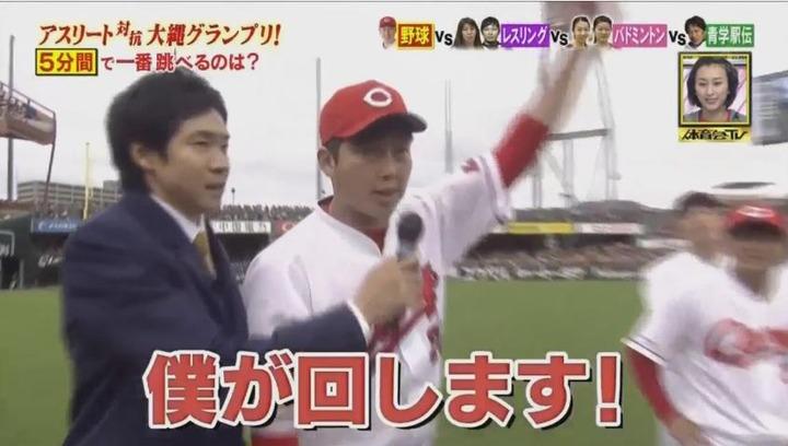 20170121炎の体育会TVカープ大縄跳び参戦50