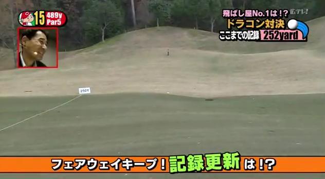 カープ選手会ゴルフ2014131