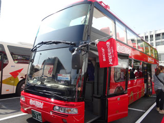 カープ優勝パレードバス予約1