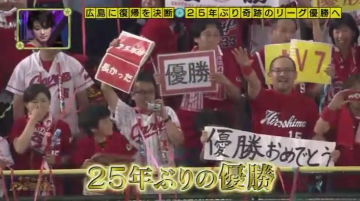 20161103アンビリーバボー黒田373