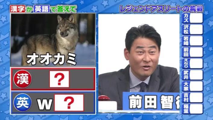 20170208ミラクル9前田&稲葉111