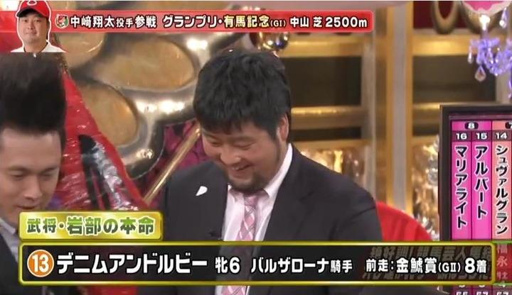 20161225うまンchu中崎63