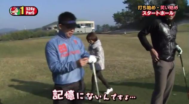 カープ選手会ゴルフ2014032