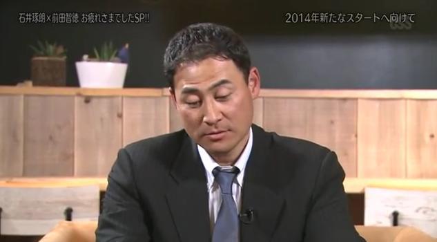 石井琢朗×前田智徳242