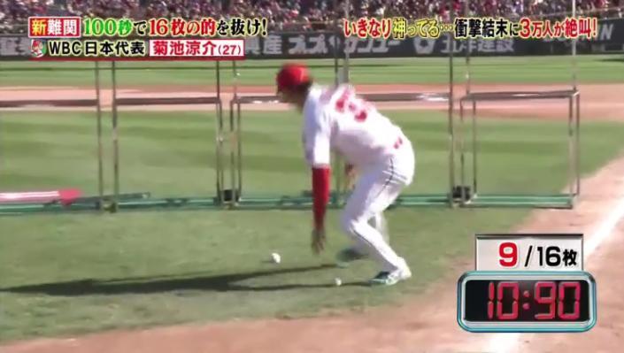 20171202炎の体育会TV113