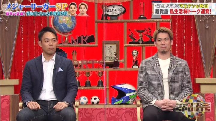 マエケン&秋山が「ジャンクSPORTS」に出演!メジャーで通用する日本人選手は「カープの鈴木誠也。日本でも1人違う」