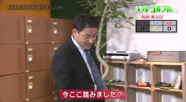 石井琢朗×前田智徳188