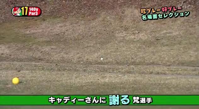 カープ選手会ゴルフ2014170