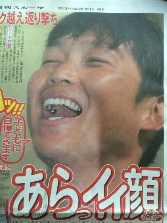新井黒田20