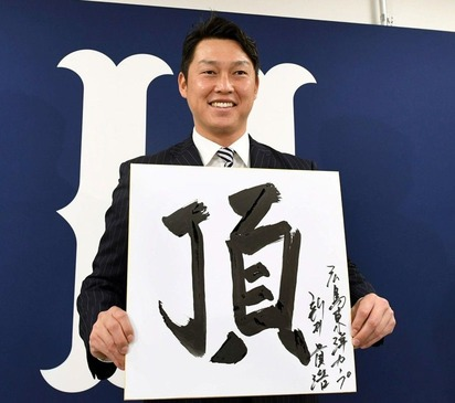 新井貴浩4411