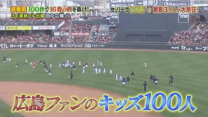 20181201炎の体育会TV45
