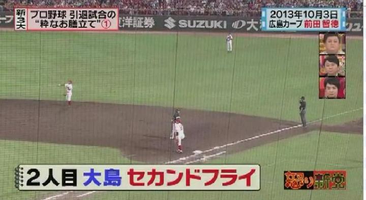20151118 怒り新党前田引退試合028