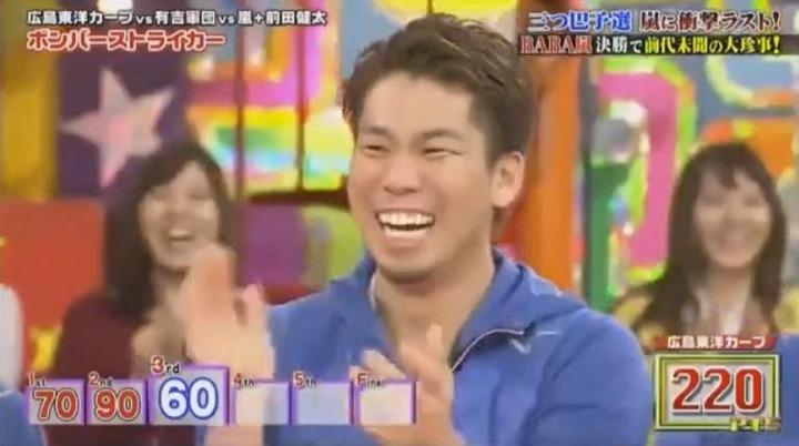 20180103VS嵐SP765