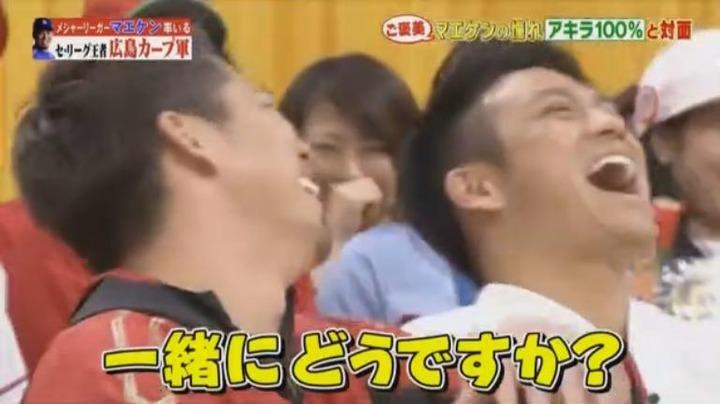 20180106炎の体育会TV477