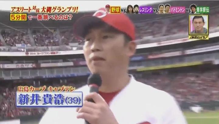 20170121炎の体育会TVカープ大縄跳び参戦36