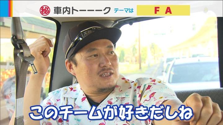 20190103勝ちグセ新春SPキクマツ8