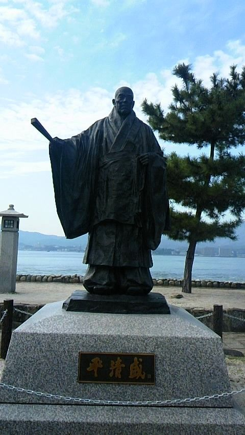 広島観光470
