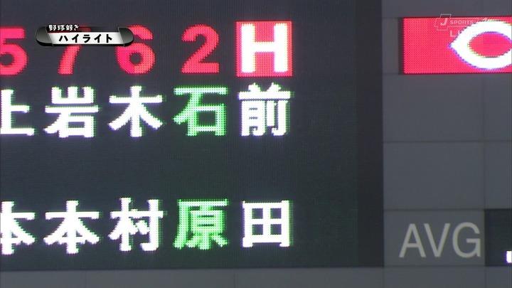 20131002_114
