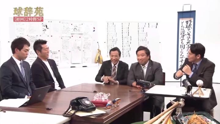20191201球辞苑56