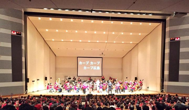 20170111広島交響楽団カープ優勝記念コンサート2