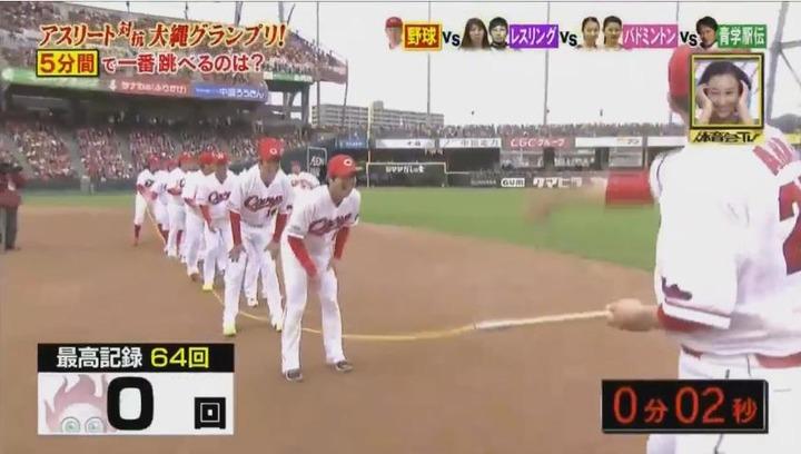 20170121炎の体育会TVカープ大縄跳び参戦103