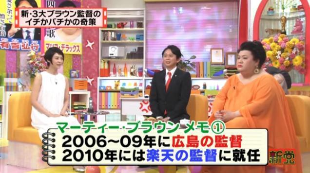 20130724怒り新党007