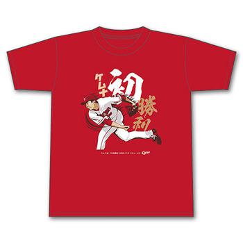 2020ケムナ誠プロ初勝利Tシャツ1