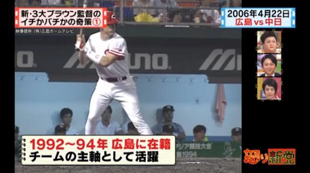 20130724怒り新党014