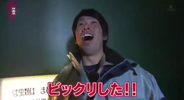 恋すぽ新春SP菊池久本マエケン014