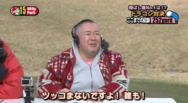 カープ選手会ゴルフ2014125