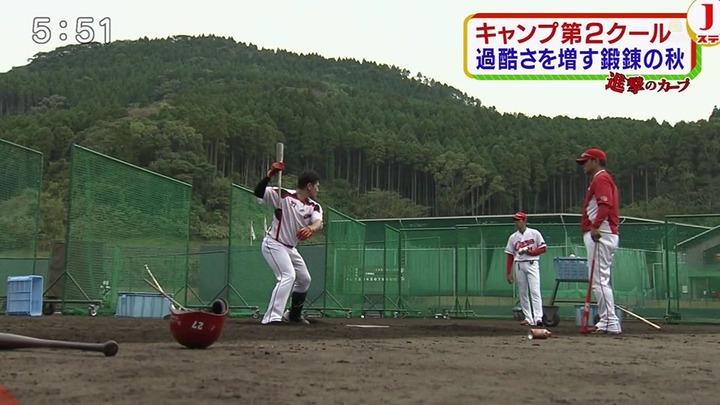 會澤緒方6