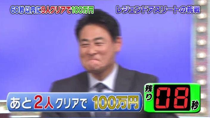 20170208ミラクル9前田&稲葉258
