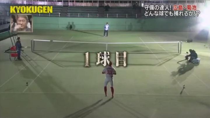 20171231KYOKUGEN菊池テニス32