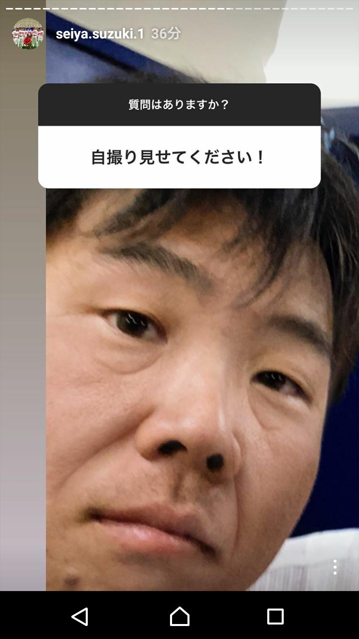 20200402鈴木誠也インスタ質問023