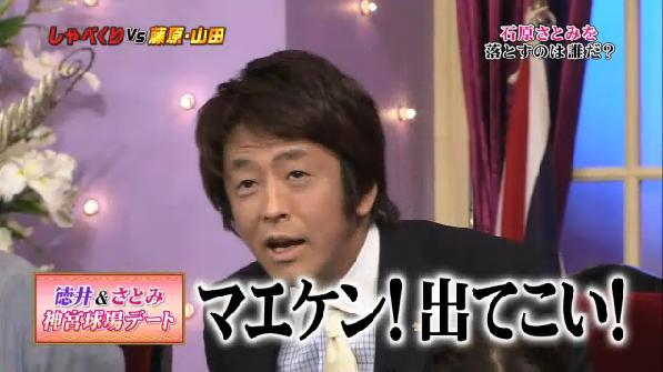 しゃべくりミコライオ徳井41