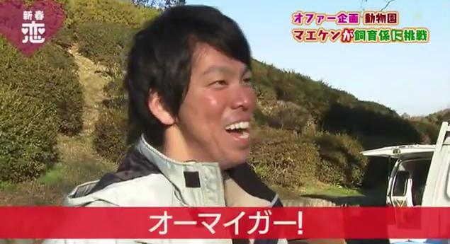 恋すぽ新春SP菊池久本マエケン027