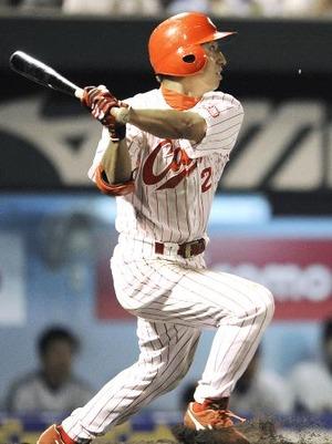 カープのドラ1野手の成功例って誰になるんやろ